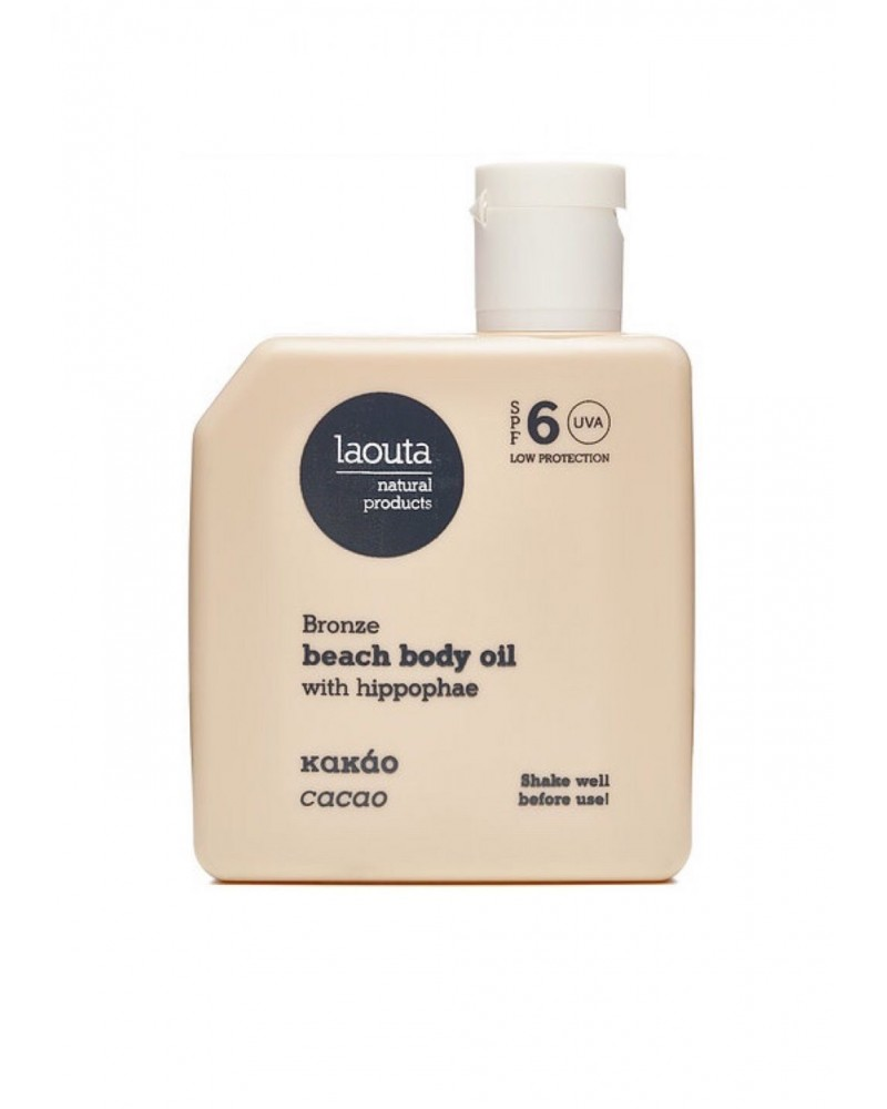 LAOUTA Cacao | Bronze beach body oil with hippophae