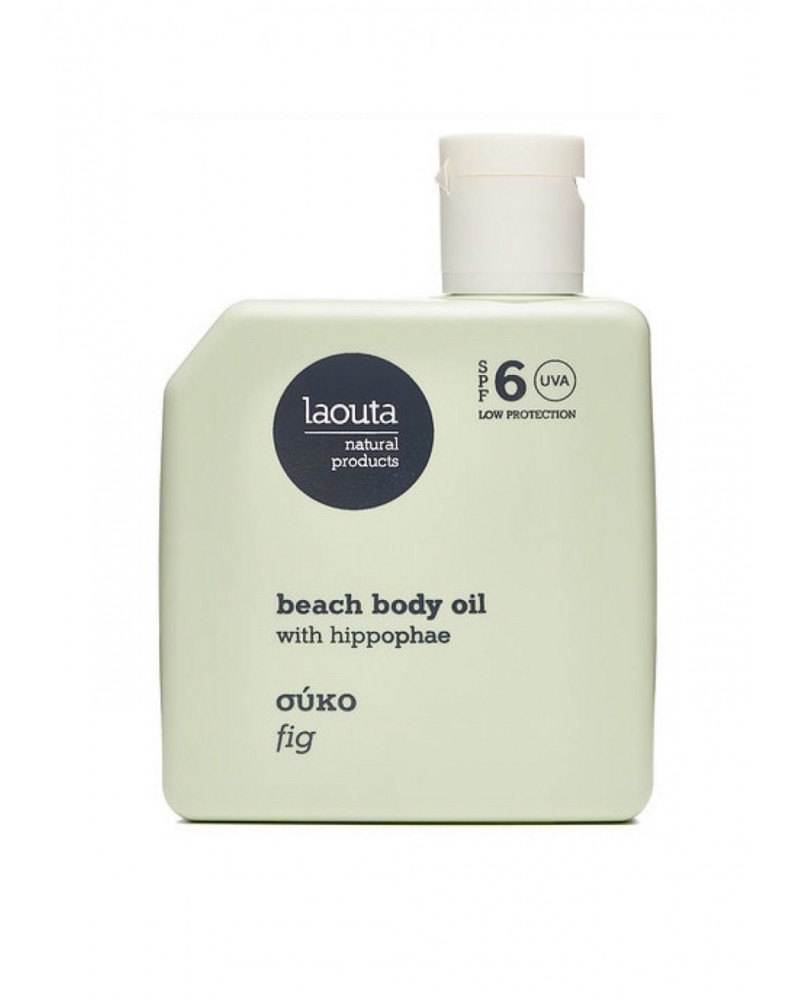 LAOUTA FIG | Bronze beach body oil with hippophae