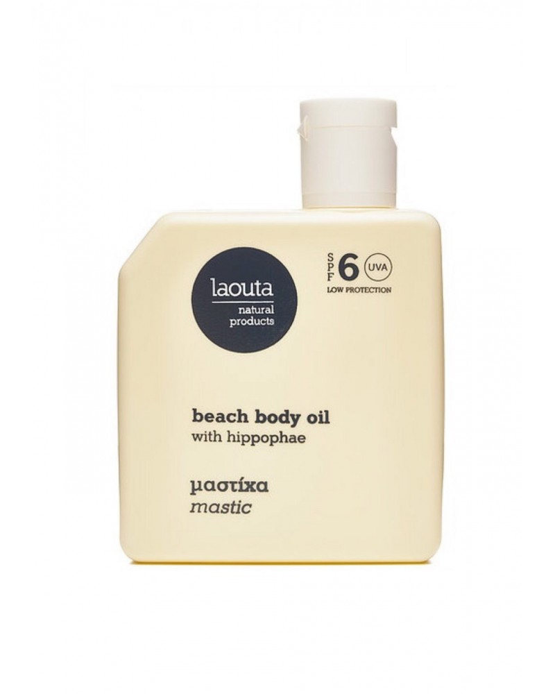 LAOUTA Mastic | Bronze beach body oil with hippophae